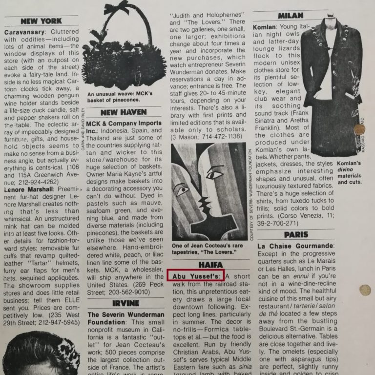 חומוס אבו יוסף חיפה גם בעיתונות העולמית ניו יורק
