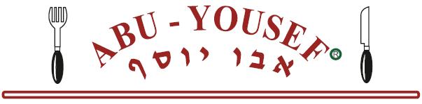 מסעדת אבו יוסף חיפה - לוגו דביק